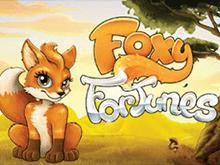 Foxy Fortunes игровой автомат с щедрыми виртуальными призами