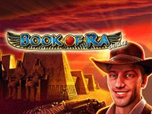Автомат Book of Ra Deluxe с бонусом