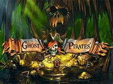 Играйте в Ghost Pirates с бонусом