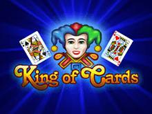 Игровые автоматы на деньги King Of Cards