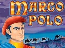 Играть с бонусами без депозита Marko Polo