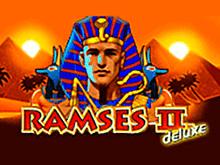 Игровой автомат на деньги Ramses II Deluxe: