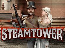 Бонусы и дополнительные возможности Steam Tower