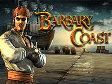 Начать играть на деньги в игровой аппарат Barbary Coast